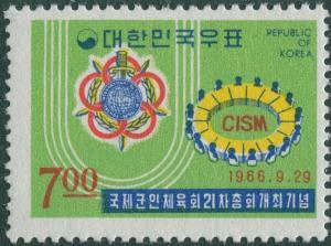 Korea South 1966 SG658 7w Military Sports Council MLH