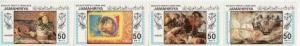 Libya MNH Strip 1108-9 Gauguin Paintings 1983