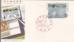 1967, Japan: Philatelic Week, FDC (S18830)