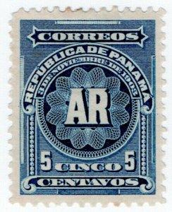 (I.B) Panama Revenue : Receipt Stamp 5c