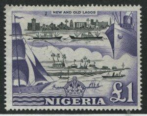 Nigeria QEII 1953 £1 mint no gum