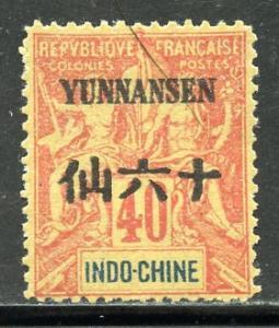 Yunnan Fou # 10  Mint Hinge,