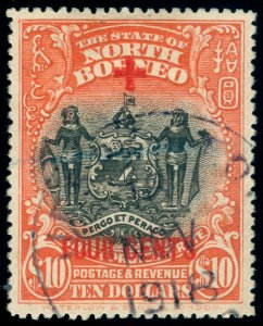 MOMEN: NORTH BORNEO SG #252 1918 USED LOT #60134