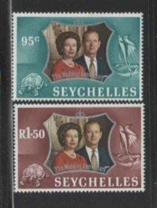 SEYCHELLES #309-310 1972 SILVER WEDDING ISSUE MINT VF LH O.G bb
