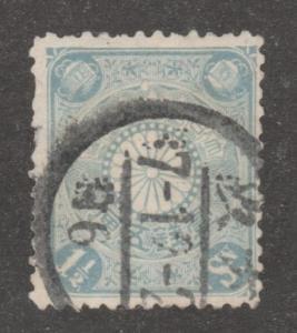 Japan Stamp Scott# 94,used,  light blue, good pm, #M692