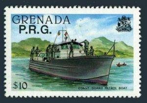 Grenada O17 Official,MNH.Mi P17. Official stamps 1982.Coast Guard patrol boat.