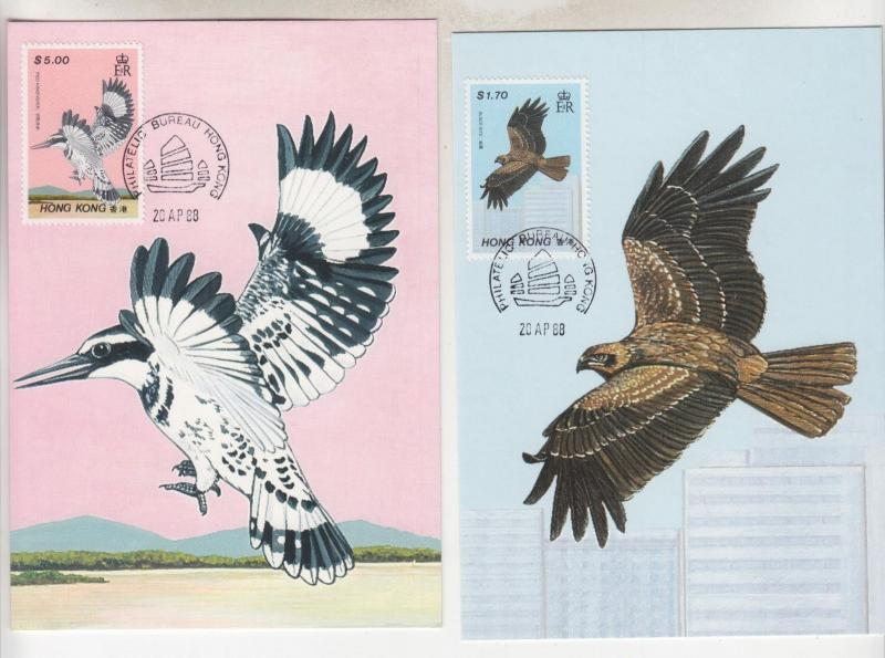 HONG KONG, 1988 set of 4 on Maximum Cards.
