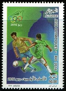 Algeria 1686 MNH - Summer Olympics (2016) - single from souvenir sheet