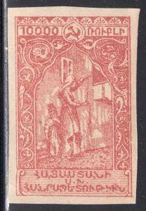 ARMENIA SCOTT 290