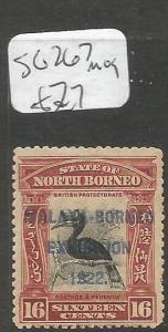 North Borneo SG 267 MOG (1clr)