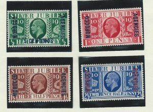 Great Britain offices in Morocco mnh sc  67-70