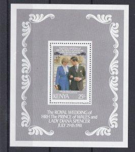 KENYA 1981 ROYAL WEDDING MINI SHEET  MNH