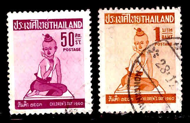 Thailand  Scott 343-344 Used stamp set margin tear at top of 343