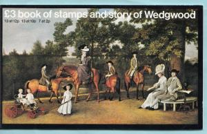 Great Britain : Wedgwood Booklet:  MInt :