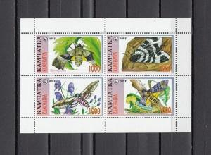 Kamchatka, 15-18 Russian Local. Moths sheet of 4.  W.W.F.