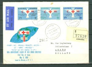 ETHIOPIA 1969  RED CROSS #527-29...SET on REGISTERED FDC TO HOLLAND
