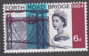 Great Britain # 419p, Phosphur - Bridges, Hinged