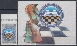 Makedonien stamp Chess Europe-Championship MNH 2001 Mi 231 WS117168