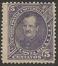 Costa Rica 1883 Sc #18 Próspero Fernández 5c, used.