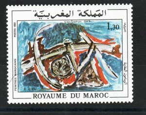 1981 - Morocco - Maroc - Moroccan Painting- Peinture - Art-Complete set 1v.MNH**