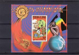 DJIBOUTI 1985 LIONS CLUB INTERNATIONAL/MEDICINE Souvenir Sheet Perforated Mi 111