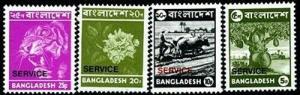 HERRICKSTAMP BANGLADESH Sc.# O16-19 1976 Officials Hi Vals