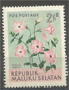 INDONESIA, Maluku Selatan, 1955, 21/2s MNH Bogus stamps. Flowers