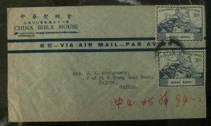 1950 Hong Kong China Bible House Airmail Cover To Taipei Taiwan