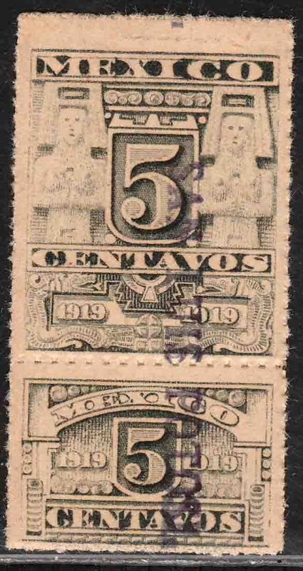 MEXICO R458A, 5¢ REVENUE STAMP Mint, Never Hinged. VF.