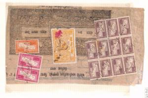Ap84 Asia NEPAL Revenues Original Document