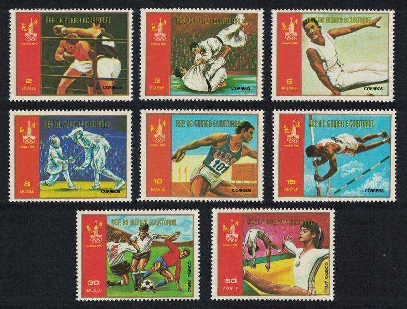 Equatorial Guinea MNH Set Moscow Olympics 1980