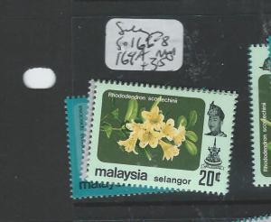 MALAYA SELANGOR (P0906B) FLOWER SG166-8, 169A  MNH