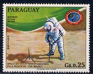 Paraguay Scott # 1524d, mint