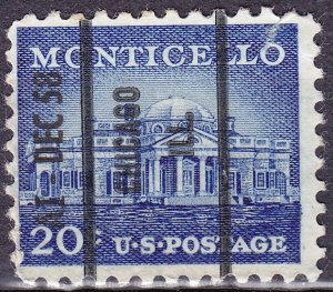 US - #1047 - VFU - 1956 - CV$0.25