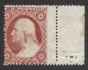 Doyle's_Stamps: MNH Scott #26**  3c 1857 Issue with a History of Its Own