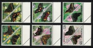 Suriname Butterflies 12v Margins SG#1754-1765
