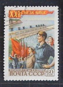 SU, (1911-Т)