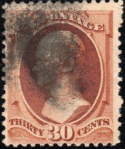 U.S. 217 Used FVF (72518)