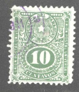 Paraguay Scott 195 used Coat of Arms