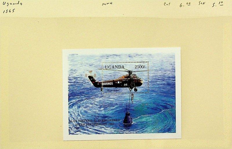Uganda MNH S/S Alan Shepard Jr. Recovered From Space Flight 1961