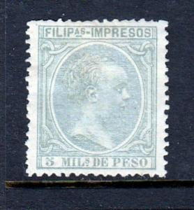 Philippines #P18 - Signed - NICE (Mint  Hinged) cv$150.00