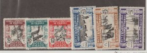 Libya Scott #B17-B22 Stamp - Mint Set