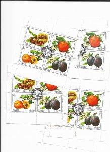 SHARJAH 1970 FRUIT M/SHEET x 40 copies