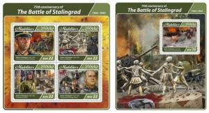 Z08 IMPERF MLD17408ab MALDIVES 2017 Battle of Stalingrad MNH ** Postfrisch Set