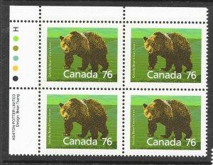Canada 1178: 76c Grizzly Bear (Ursus arctos horribilis), plate block, MNH, VF