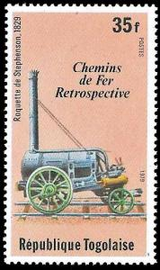 Togo SC 1033 - Stephenson's Rocket  - MNH -1979