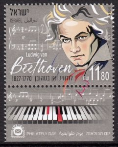 ISRAEL 2020 BEETHOVEN 250TH ANNIVERSARY MUSIC COMPOSER [#2003]