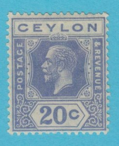 CEYLON 237 MINT   HINGED OG *   NO FAULTS VERY  FINE !