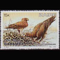ZAIRE 1984 - Scott# 1132 Eagles 15k NH