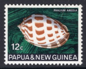 Papua New Guinea 271 Seashell MNH VF
